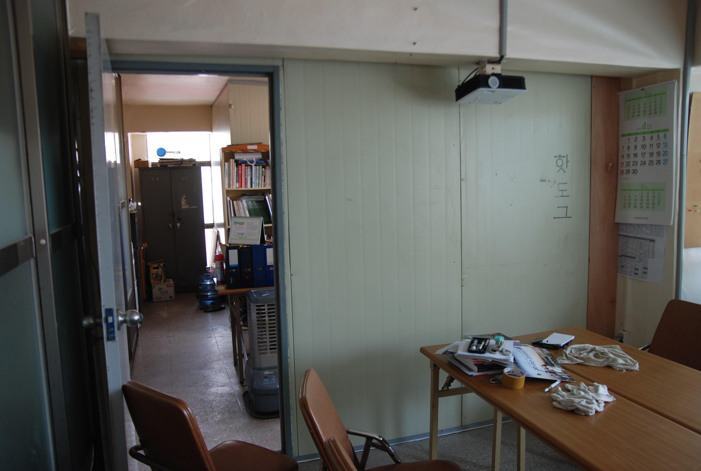 DSC_5469.JPG : 어제 진사련 사무실 칸막이 공사 완료하였습니다.